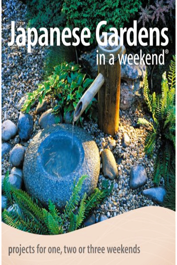 Japanese gardening ideas to create a gorgeous space around my inflatable hot tub. I LOVE these ideas